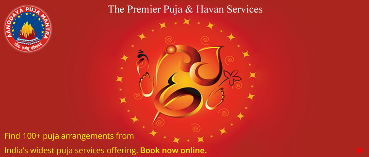 The Premier Puja Services